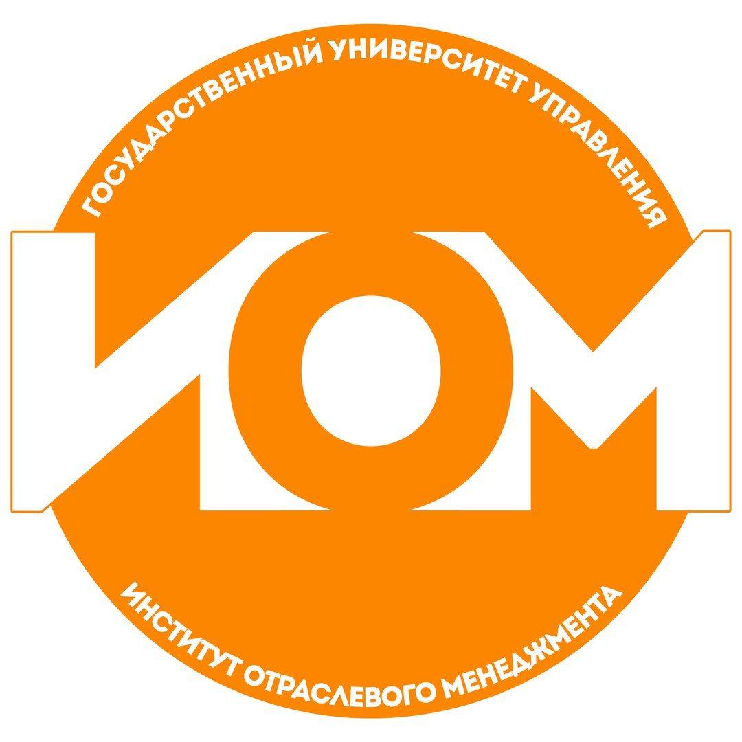 Институт отраслевого менеджмента